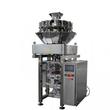 Gummy Bear Candy Bag Packing Machine, Automatic Accurate Weighing Candy Pouch Packaging Machine