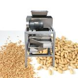 Cashew Nut Processing Machine Cashew Grading Machine